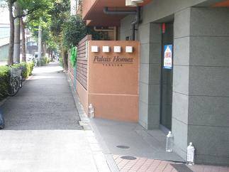 東京都杉並区宮前