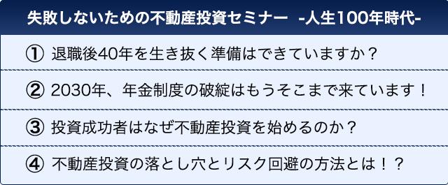 """テレビ、新聞などのメディア掲載実績も多数!マンション経営なら""""マンション投資.COM"""""""